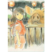Studio Ghibli - Spirited Away Journal - EN