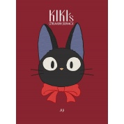 Studio Ghibli - Kiki's Delivery Service: Jiji Plush Journal