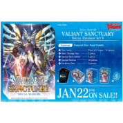 Cardfight!! Vanguard Special Series Valiant Sanctuary Special Expansion Set V - EN