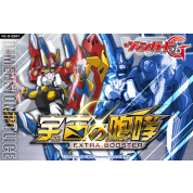 Cardfight!! Vanguard G - Extra Booster Display 1: Roar of the Universe - (15 Packs) - JP