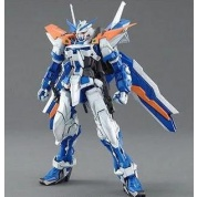 MG 1/100 GUNDAM ASTRAY BLUE FRAME 2nd REVISE