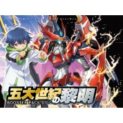 Cardfight!! Vanguard overDress - Booster Display: Genesis of the Five Greats (16 Packs) - JP