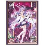 Bushiroad Sleeve Collection HG Vol.2787 Azur Lane [Unicorn] Display (12 Packs)