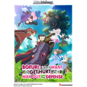 Weiß Schwarz - Booster Display: I Don't Want to Get Hurt, so I'll Max Out My Defense (20 Packs) - EN