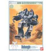 Xabungle - 1/144 GOVERNMENT TYPE