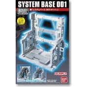 Bandai - BUILDERS PARTS SYSTEM BASE 001 (WHITE)