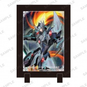 Cardfight!! Vanguard Stand Frame: Majesty Roadblaster