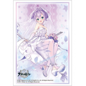 Bushiroad Sleeve Collection HG Vol.2873 Azur Lane [Javelin] Wedding Dress (75 Sleeves)