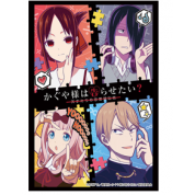 "Bushiroad Sleeve Collection HG Vol.2876 ""Kaguya-sama wa Hitorasetai? ~The Geniuses' Love Brain Game"" (75 Sleeves)"