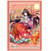 Bushiroad Sleeve Collection HG Vol.2893 Oriental Lost Word: Honorable Mountain Glow Night (75 Sleeves)