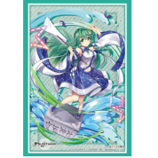 "Bushiroad Sleeve Collection HG Vol.2898 Lost Word of the East: ""Sanae Azumaya"" (75 Sleeves)"