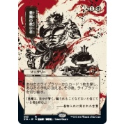 UP - Mystical Archive - JPN Playmat 33 Demonic Tutor for Magic: The Gathering
