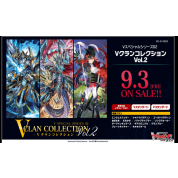 Cardfight!! Vanguard overDress - Special Series V Clan Collection Vol.2 Booster Display (12 Packs) - JP
