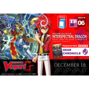 Cardfight!! Vanguard G - Trial Deck - Rallying Call of the Interspectral Dragon - EN
