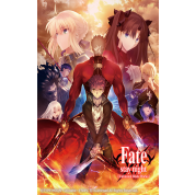 Weiß Schwarz - Booster Display: Fate/Stay Night [Unlimited Blade Works] Vol.Ⅱ - (20 Packs) - JP