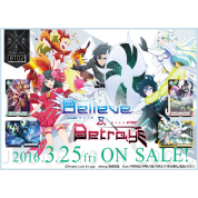 Luck & Logic - Booster Display: Believe & Betray - (20 Packs) - JP