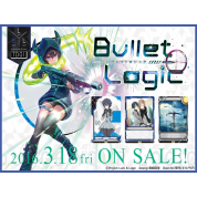 Luck & Logic - Trial Deck: Bullet Logic - JP