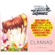 Weiß Schwarz - Power Up Set - Clannad - JP