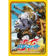 Bushiroad Standard Sleeves Collection - Buddyfight Vol.3 (55 Sleeves)