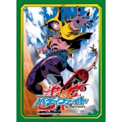 Bushiroad Standard Sleeves Collection - Buddyfight Vol.4 (55 Sleeves)