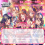 Weiß Schwarz - Trial Deck+: BanG Dream! Girls Band Party! Poppin'Party - JP