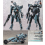 XenobladeX - Formula 1/48 Plastic Model Kit 17,5cm